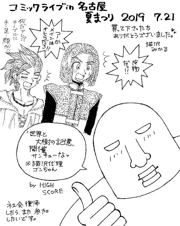 20190805171340-0001