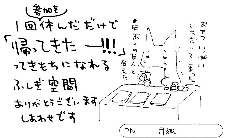 20190815134843-0009