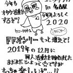 20200127131432-0003