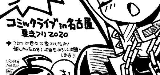 20201222161100-1